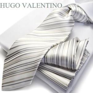 フォーマル/ポケットチーフ&ネクタイ【HUGO VALENTINO】慶事用/礼装結婚式/披露宴/ギフト/プレゼント cpn-57|flyingbluenet