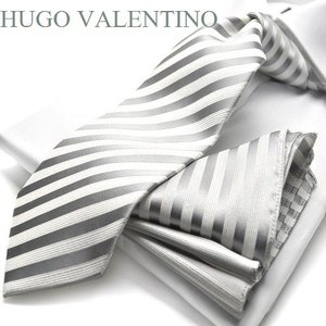 フォーマル/ポケットチーフ&ネクタイ【HUGO VALENTINO】慶事用/礼装結婚式/披露宴/ギフト/プレゼント cpn-72|flyingbluenet