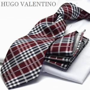 HUGO VALENTINO CPN-C-LON-105|flyingbluenet