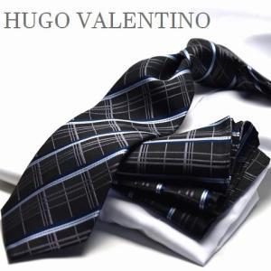 【ポケットチーフ】【HUGO VALENTINOネクタイ】(8cm幅) ブラック チェック cpn-h-164 flyingbluenet
