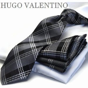 【ポケットチーフ】【HUGO VALENTINOネクタイ】(8cm幅)ブラック グレー チェック cpn-h-167 flyingbluenet