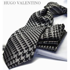 HUGO VALENTINO   cpn-h-221|flyingbluenet