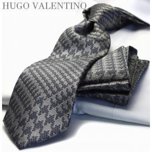 HUGO VALENTINO   cpn-h-222|flyingbluenet