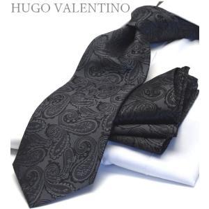 HUGO VALENTINO   cpn-h-261|flyingbluenet