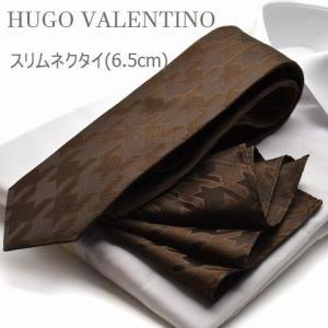 HUGO VALENTINO cpn-hs-230 flyingbluenet