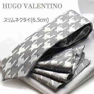HUGO VALENTINO cpn-hs-231|flyingbluenet