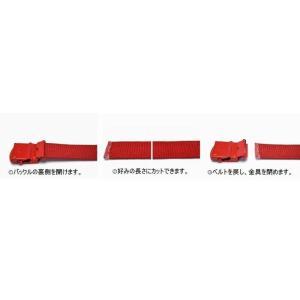 コンバースベルト GIベルト(ガチャベルト) cv1520 ロングサイズ(150cm)まで対応|flyingbluenet|07