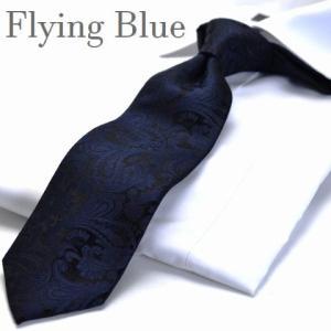 ネクタイ【FLYING BLUE】シルク(100%) flb-113|flyingbluenet