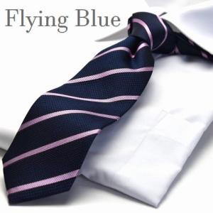 就活ネクタイ、ビジネス/ネクタイ【FLYING BLUE】シルク(100%) flb-116|flyingbluenet