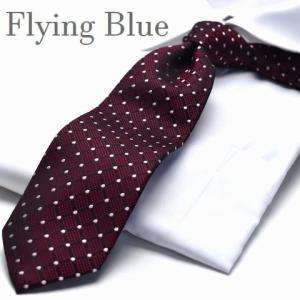 ネクタイ【FLYING BLUE】シルク(100%) flb-120|flyingbluenet