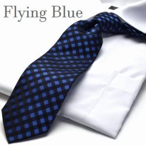 ネクタイ【FLYING BLUE】シルク(100%) flb-122|flyingbluenet