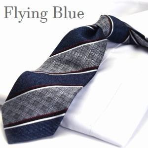 ネクタイ【FLYING BLUE】シルク(90%)/ウール(10%) flb-54|flyingbluenet