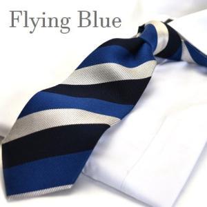 ネクタイ【FLYING BLUE】シルク(90%)/ウール(10%) flb-57|flyingbluenet