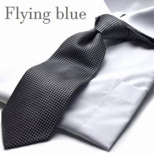 ネクタイ【FLYING BLUE】シルク(90%)/ウール(10%) flb-65|flyingbluenet