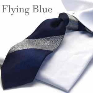 ネクタイ【FLYING BLUE】シルク(100%) flb-70|flyingbluenet