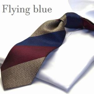 ネクタイ【FLYING BLUE】シルク(100%) flb-71|flyingbluenet