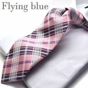 ネクタイ【FLYING BLUE】シルク(100%) flb-t-26|flyingbluenet