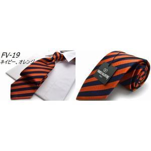 【ハロウィン】【仮装】【コスプレ】FRANCO VALENTINO ネクタイ ブランド シルク silk 【FV-1】 ※送料は購入後お値段訂正いたします。|flyingbluenet|02