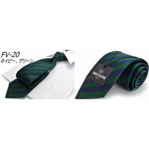 【ハロウィン】【仮装】【コスプレ】FRANCO VALENTINO ネクタイ ブランド シルク silk 【FV-1】 ※送料は購入後お値段訂正いたします。|flyingbluenet|03
