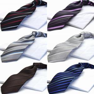 ☆ブランド ネクタイ (8cm幅)【限定品】【HUGO VALENTINO】【h-b-200set】 高品質 シルク100% necktie ギフト/プレゼント|flyingbluenet