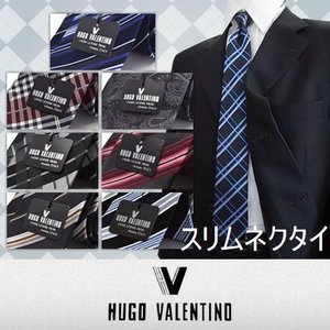 スリムネクタイ ネクタイ ブランド シルク HFS-SET300 HUGO VALENTINO