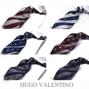 ブランド ネクタイ シルク 20柄から選べる新柄!【C2】【HUGO VALENTINO】2本ご購入で送料無料(メール便)