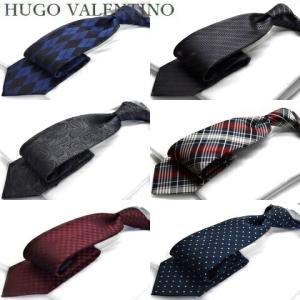 ネクタイ ブランド シルク  HUGO VALENTINO ...