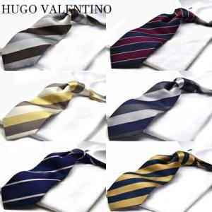 【メール便発送のみ送料無料】HUGO VALENTINO H...