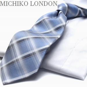 春物入荷 入学 入社 卒業  MICHIKO LONDON/水色/チェック柄/m-126b/日本製