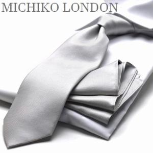 送料無料【礼装ネクタイ】【チーフ付ネクタイ】MICHIKO LONDON /結婚式/披露宴/パーティ【CPN-180】【日本製】|flyingbluenet