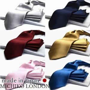 ネクタイ ブランド 【MICHIKO LONDON】m- muk-cpn-s-set|flyingbluenet