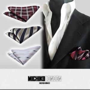 ★MICHIKO LONDON★シルク100%ポケットチーフ ブランド/柄物チーフ【日本製】MICHIKO -PO 3|flyingbluenet