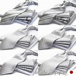 ネクタイ 結婚式 フォーマル ブランド シルク メンズ m-cpn-SET ポケットチーフ 日本製 MICHIKO LONDON