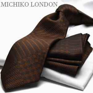 ネクタイ ブランド MICHIKO LONDON  MHT-113 日本製 シルク|flyingbluenet