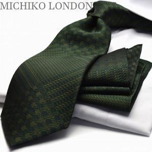 ネクタイ ブランド MICHIKO LONDON  MHT-114日本製 シルク