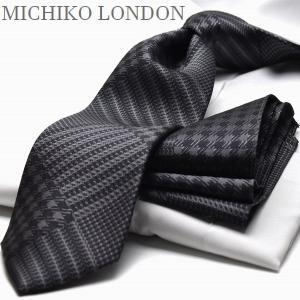 ネクタイ ブランド MICHIKO LONDON  MHT-115 日本製 シルク