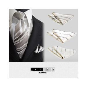 ★MICHIKO LONDON★ポケットチーフ  MICHIKO -PO フォーマル|flyingbluenet