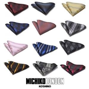 ポケットチーフ シルク MICHIKO LONDON|flyingbluenet