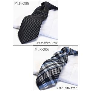 ミチコネクタイMLK20柄【8cm幅】【200】 シルク /MLK-7002【2】 ネクタイ ブランド|flyingbluenet|03