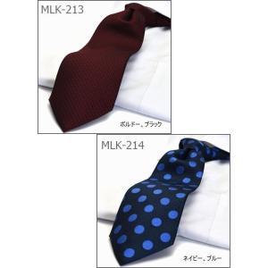 ミチコネクタイMLK20柄【8cm幅】【200】 シルク /MLK-7002【2】 ネクタイ ブランド|flyingbluenet|06