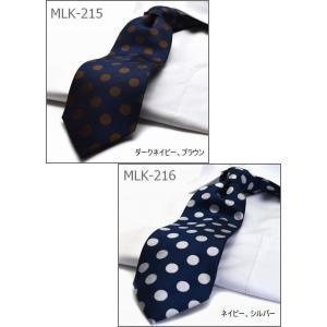 ミチコネクタイMLK20柄【8cm幅】【200】 シルク /MLK-7002【2】 ネクタイ ブランド|flyingbluenet|07
