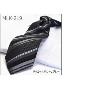 ミチコネクタイMLK20柄【8cm幅】【200】 シルク /MLK-7002【2】 ネクタイ ブランド|flyingbluenet|09