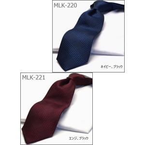 ミチコネクタイMLK20柄【8cm幅】【200】 シルク /MLK-7002【2】 ネクタイ ブランド|flyingbluenet|10