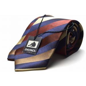 ブランドネクタイPDS-1【DAVINCI】スリムネクタイ/6.5cm(ポリ)/ブラウン/ストライプ flyingbluenet