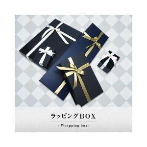 ラッピング/pr-BOXSET/クリスマス、誕生日、父の日な...
