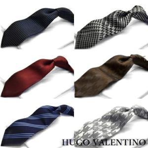 ネクタイ ブランド HUGO VALENTINO 【E2】 シルク