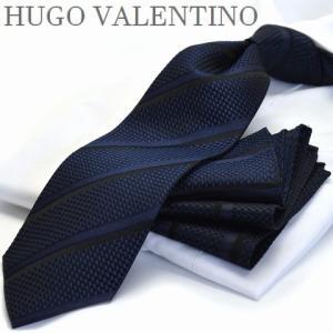 【ポケットチーフ】【ネクタイ】HUGO VALENTINO(8cm幅)ネイビー/ストライプ/ti-237|flyingbluenet