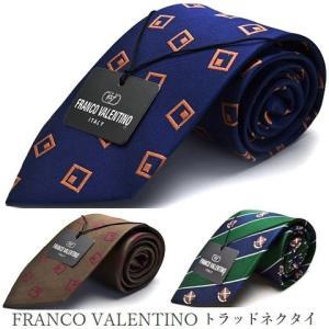 【ブランドネクタイ】【FRANCO VALENTINO】  ...