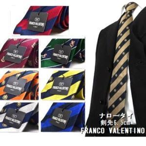 【ブランドスリムネクタイ】【FRANCO VALENTINO...