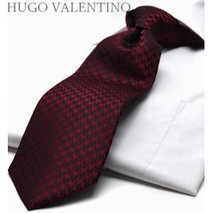 HUGO VALENTINO雀格子/ボルドー/TYPE-77